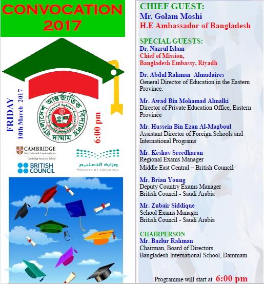Bangladesh International School Dammam